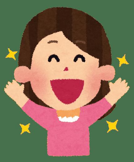 KIMIさん・35才・東京都・会社員